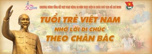 """Tổng kết hành trình """"Tuổi trẻ Việt Nam nhớ lời theo chân Bác"""""""